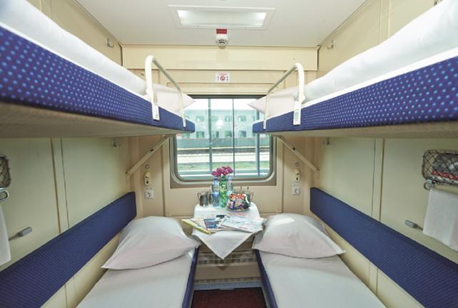 Экспресс 3/ 4 - фирменный поезд от РЖД - фото